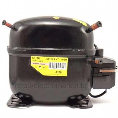 Компресор за хладилник, фризер, витрина, барплот, хладилен шкаф и друга хладилна техника Sikelan SC-SC12M 630W фреон R404a