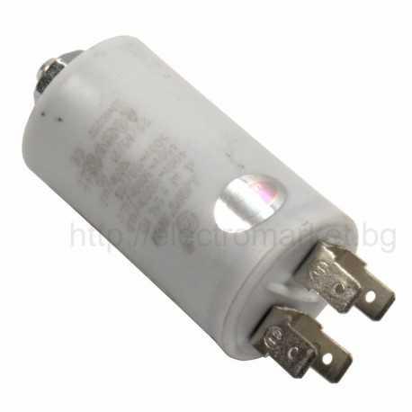 Кондензатор 4µF / 450VAC