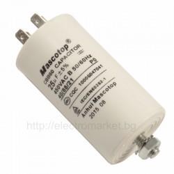 Кондензатор 25µF / 450VAC