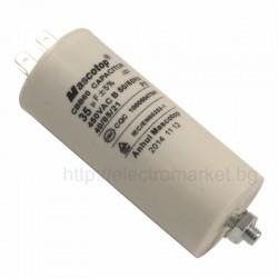 Кондензатор 35µF / 450VAC