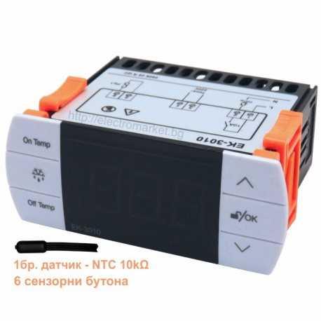 Температурен контролер ЕК-3010