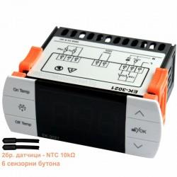 Температурен контролер ЕК-3021 за хладилна и отоплителна техника