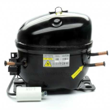 Компресор за хладилник WQ-QD153YG, R600 a, 260W