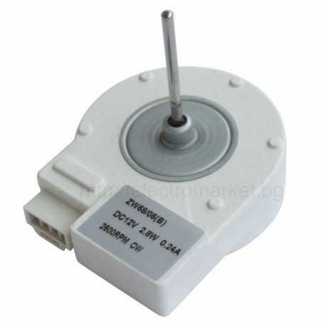 Вентилатор за хладилник SAMSUNG - NO FROST постояннотоков - DC 12V
