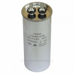 Кондензатор 65µF