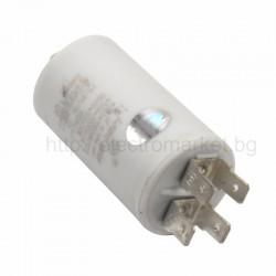Кондензатор 2µF / 450VAC