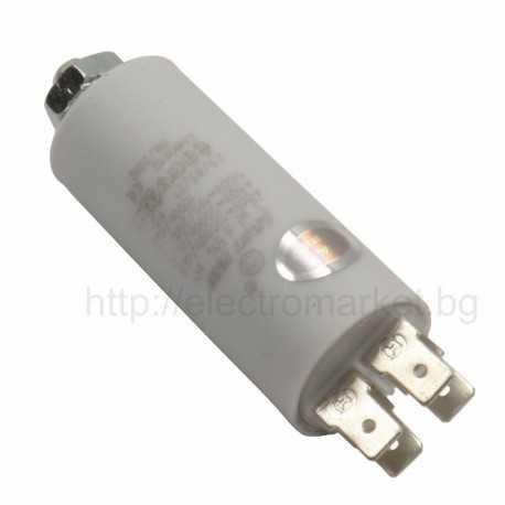 Кондензатор 3µF / 450VAC
