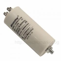 Кондензатор 30µF / 450VAC