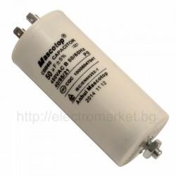 Кондензатор 50µF / 450VAC