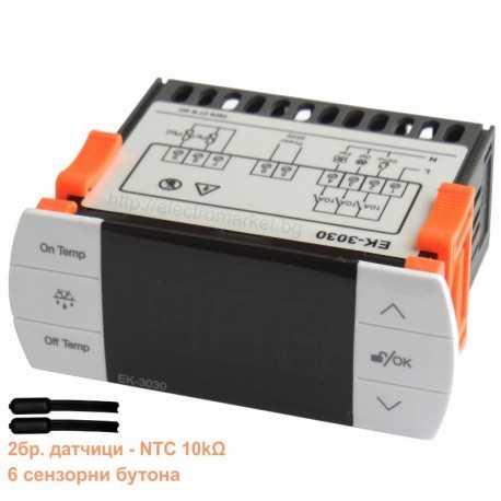 Температурен контролер за хладилник, фризер, барплот, хладилна камера и др. Модел ЕК-3030.