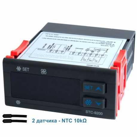 Температурен контролер STC-9200 за хладилна техника