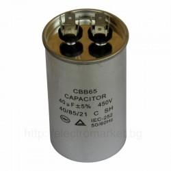 Кондензатор 40µF