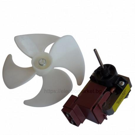 Вентилатор за хладилник NO FROST - ZANUSSI CANDY IBERNA, оригинален код 92129063